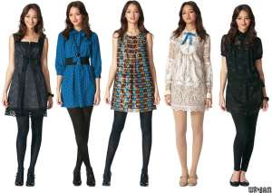 Blair Waldorf Collection